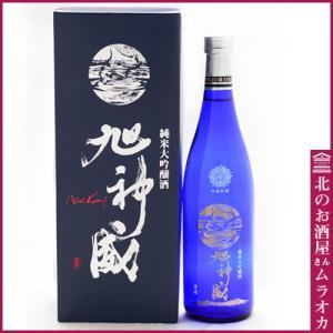 純米大吟醸酒 氷温貯蔵 旭神威 720ml 日本酒 地酒|muraoka-liquor