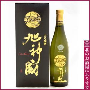 大吟醸酒 氷温貯蔵 旭神威 720ml 日本酒 地酒|muraoka-liquor