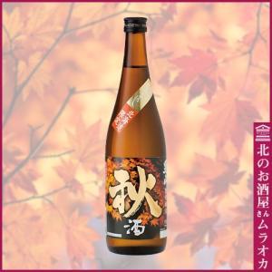 【9月8日発売】 ひやおろし 男山 特別純米 秋酒 720ml 日本酒 地酒|muraoka-liquor