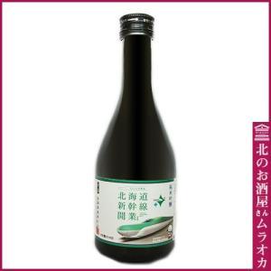 金滴 純米吟醸 吟風 北海道新幹線記念 300ml 日本酒 地酒|muraoka-liquor