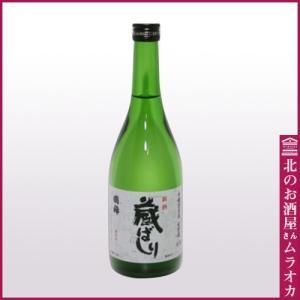 国稀 本醸造原酒 蔵ばしり生貯蔵酒 720ml 日本酒 地酒 muraoka-liquor
