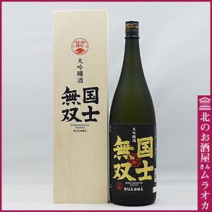 高砂酒造 国士無双 大吟醸(木箱つき) 1800ml 日本酒 地酒|muraoka-liquor