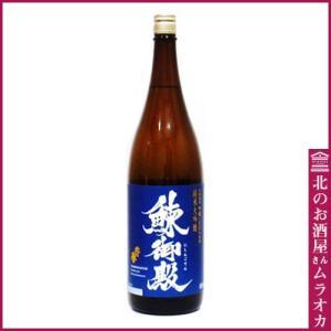 純米大吟醸 鰊御殿 1800ml 日本酒 地酒