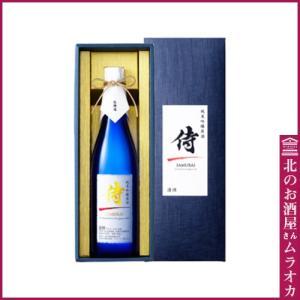 純米吟醸原酒 侍 720ml 日本酒 地酒 muraoka-liquor