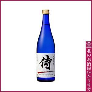 純米原酒 侍 720ml 日本酒 地酒 muraoka-liquor