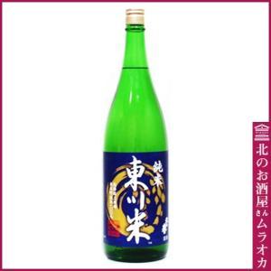 純米 東川米 1800ml 日本酒 地酒 muraoka-liquor