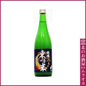 純米 東川米 720ml 日本酒 地酒 muraoka-liquor