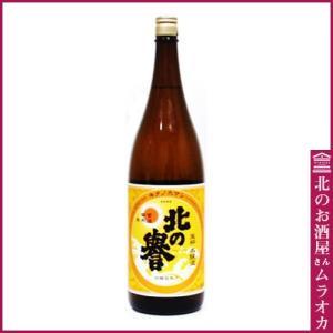 生粋 本醸造 北の誉 金ラベル 1800ml 日本酒 地酒 muraoka-liquor