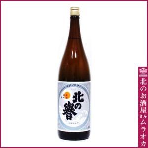 本醸造 北の誉 銀ラベル 1800ml 日本酒 地酒 muraoka-liquor