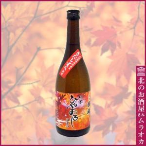 【9月7日発売】 ひやおろし 国稀 純米 きたしずく 720ml 日本酒 地酒|muraoka-liquor