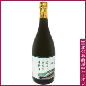 金滴 純米吟醸 吟風 北海道新幹線記念 化粧箱付 720ml 日本酒 地酒|muraoka-liquor