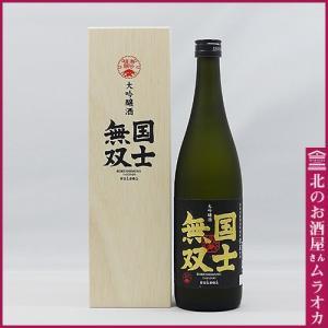 高砂酒造 国士無双 大吟醸(木箱つき) 720ml 日本酒 地酒|muraoka-liquor