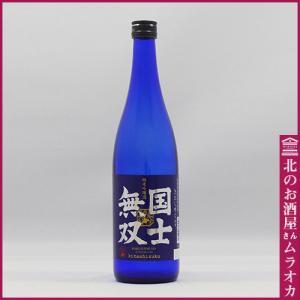 高砂酒造 国士無双 純米吟醸 720ml 日本酒 地酒|muraoka-liquor