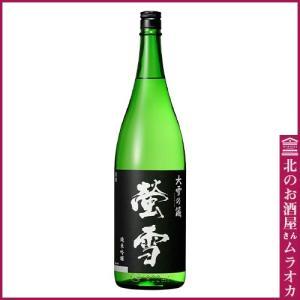 純米吟醸 大雪乃蔵 螢雪 1800ml 日本酒 地酒|muraoka-liquor