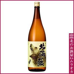 北の誉 純米 北海羆 1800ml 日本酒 地酒|muraoka-liquor