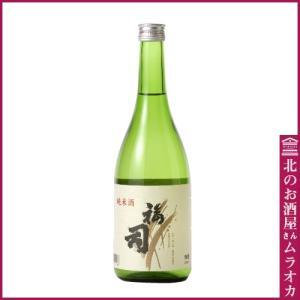 福司 純米酒 720ml 日本酒 地酒|muraoka-liquor