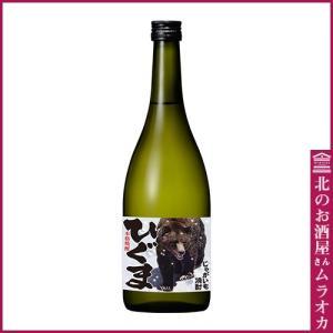 合同酒精 本格じゃがいも焼酎ひぐま 単式(乙類) 25度 720ml|muraoka-liquor