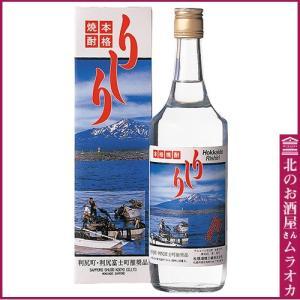 札幌酒精 りしり 昆布焼酎 単式(乙類) 25度 720ml...