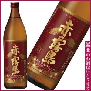 赤霧島 単式(乙類) 25度 900ml muraoka-liquor