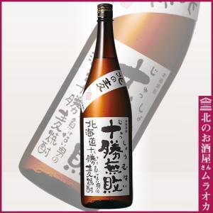北海道十勝麦焼酎 十勝無敗 減圧蒸留 25度 1800ml|muraoka-liquor