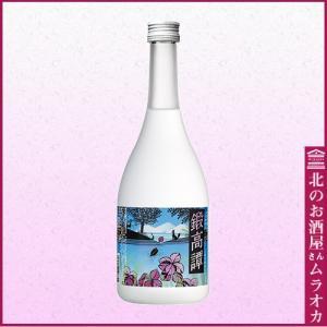 鍛高譚 しそ焼酎 単式(乙類) 20度 720ml|muraoka-liquor
