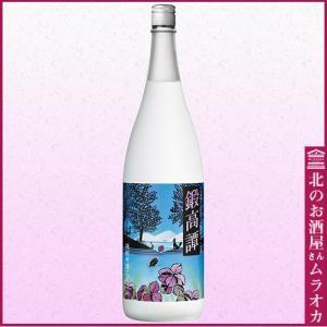 鍛高譚 しそ焼酎 単式(乙類) 20度 1800ml|muraoka-liquor