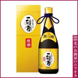 ギフト  一刻者  いっこもん 原酒 720ml|muraoka-liquor