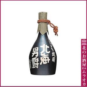 本格じゃがいも焼酎 北海男爵 壺 連続(甲類) 25度 720ml|muraoka-liquor