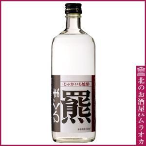 北の誉焼酎 じゃがいも 羆 単式(乙類) 25度 720ml muraoka-liquor