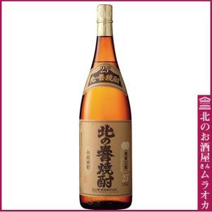 北の誉焼酎 じゃがいも 単式(乙類) 25度 1800ml muraoka-liquor