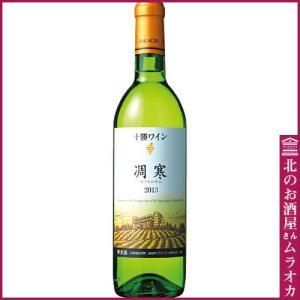 十勝ワイン セイオロサム 白 白 720ml 辛口 muraoka-liquor