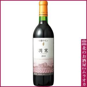 十勝ワイン セイオロサム 赤 赤 720ml 辛口 muraoka-liquor