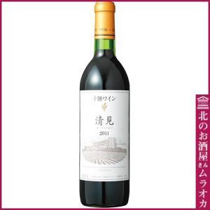 十勝ワイン 清見 赤 720ml 辛口 muraoka-liquor