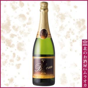 十勝 ブルーム白 BLOOM白 スパークリング 750ml 辛口 muraoka-liquor