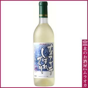 はこだて ナイアガラしばれづくり白(新) 白 720ml 甘口 muraoka-liquor