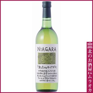 はこだてわいん 無添加 ナイアガラ 白 白 720ml やや甘口 muraoka-liquor