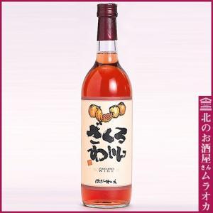 はこだてわいん ざくろわいん フルーツワイン 720ml やや甘口 muraoka-liquor
