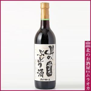 はこだてわいん 山のぶどう酒 甘口 赤 720ml ライト muraoka-liquor