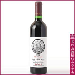 はこだてわいん 新 年輪 赤 720ml ミディアム muraoka-liquor