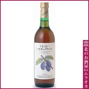 はこだてわいん とまこまいハスカップわいん甘口 フルーツワイン 720ml 甘口 muraoka-liquor
