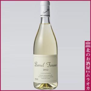 ふらのワイン バレルふらの 白 720ml やや辛口|muraoka-liquor