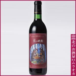 ふらのワイン 羆の晩酌 赤 赤 720ml 普通|muraoka-liquor