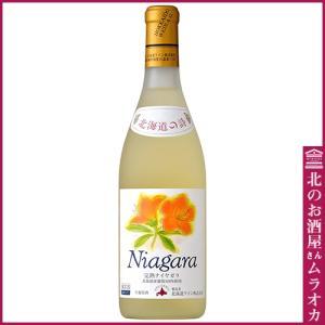 おたる 完熟ナイアガラ 白 720ml 甘口 muraoka-liquor