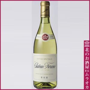 シャトー ふらの 白 720ml やや甘口|muraoka-liquor