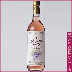 ふらのワイン ロゼ 720ml 中口|muraoka-liquor
