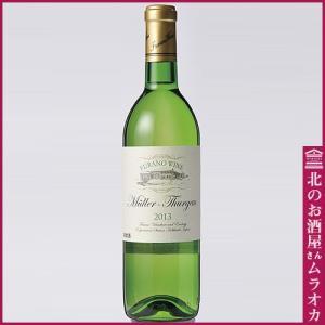 ふらのワイン ミュラートゥルガウ 白 720ml 中口|muraoka-liquor