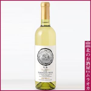 はこだてわいん 新 年輪 白  720ml 辛口 muraoka-liquor