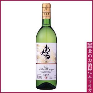 おたる ミュラー・トゥルガウ完熟フリーラン  白 720ml 甘口|muraoka-liquor