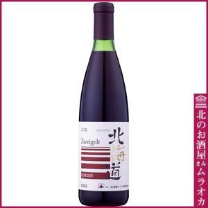 北海道ツヴァイゲルト  赤 720ml ミディアム muraoka-liquor