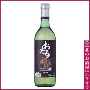 おたる ナイヤガラ 辛口 白 720ml 辛口 muraoka-liquor